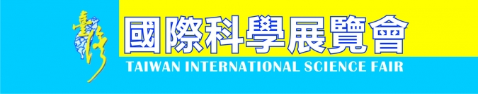 Taiwan International Science Fair (TISF)
