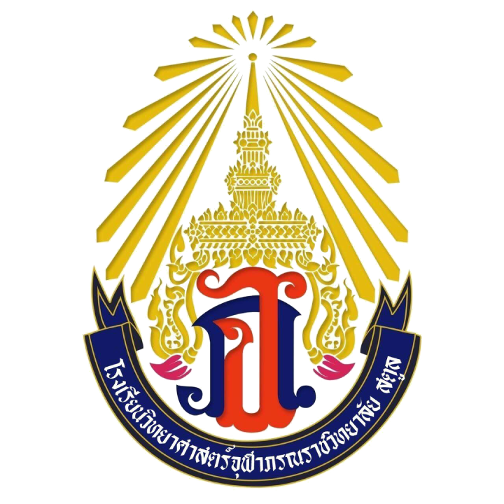 Princess Chulabhorn Science High School Satun