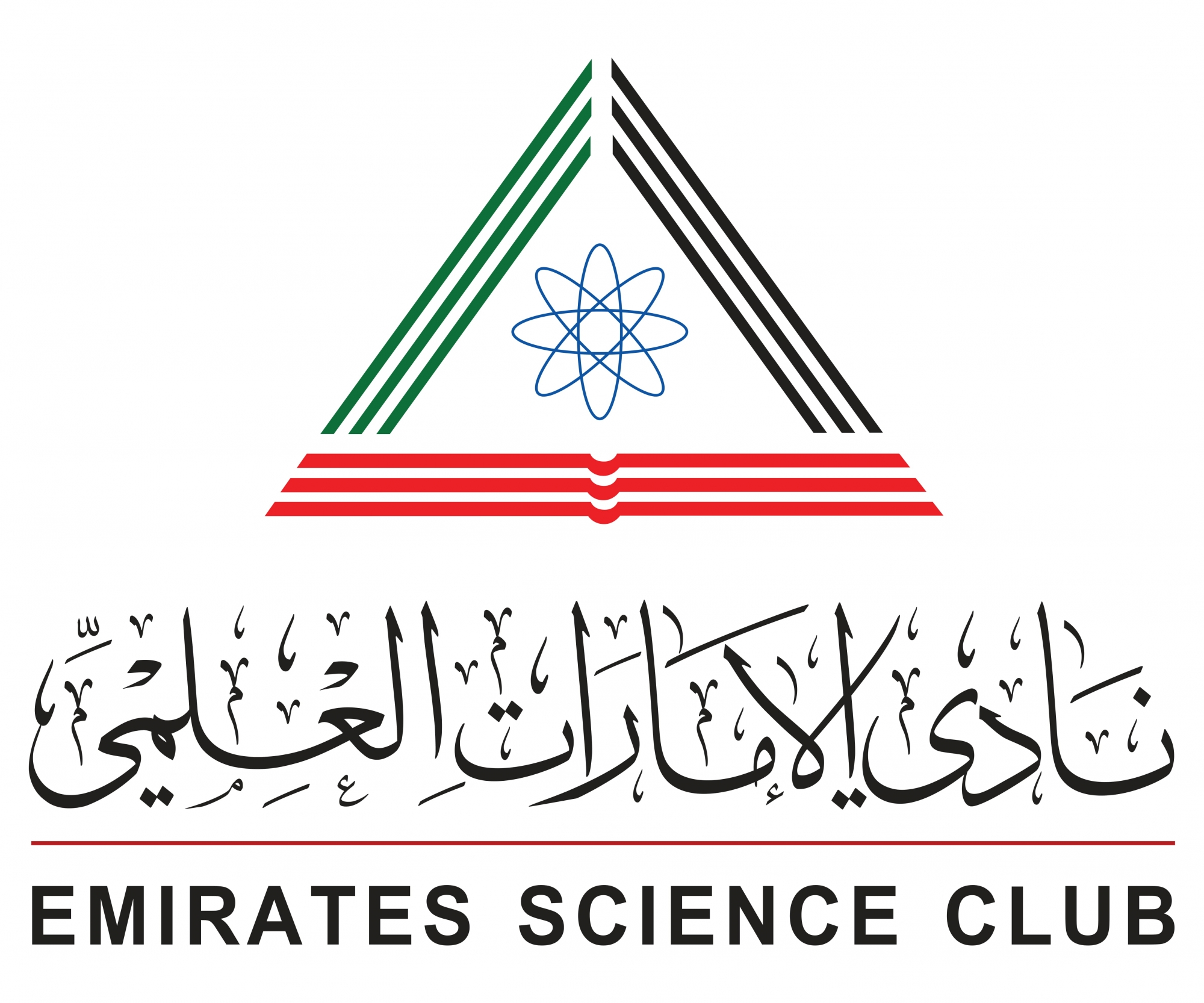 Emirates Science Club